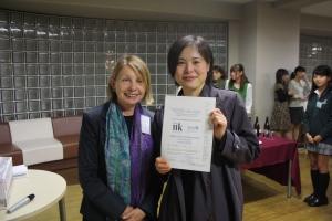 1. Preis IIK an Nozaki Miharu