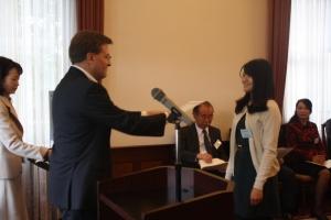 CH Konsul und Tashiro Risa