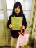 Inoue Foto IRIS-Silber-Preis