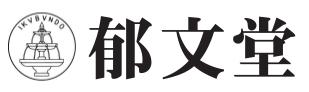 logo2-1 (ikubundo)
