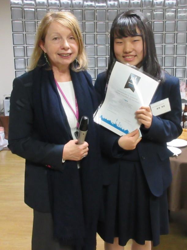 Okuhara und Doi 2018.jpg