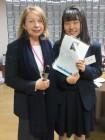 Okuhara und Doi 2018
